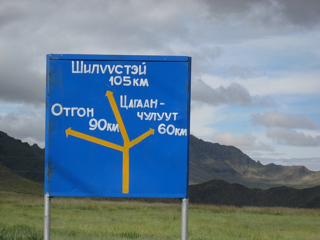 road-sign-567121_640